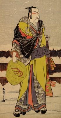Komuso Monk
